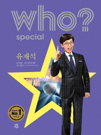 Who  Special 유재석