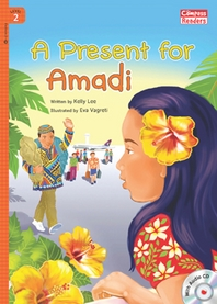 A Present for Amadi