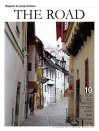 THE ROAD(2015년 10월호)
